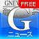 GNewsReader Free